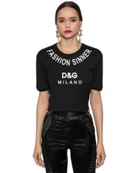"Dolce & Gabbana - Camiseta ""fashion Sinner"" De Jersey Estampada - Lyst"