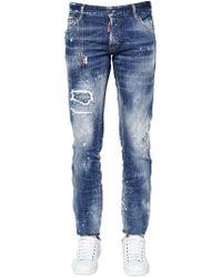 DSquared² - 16.5cm Cool Guy Cotton Denim Jeans - Lyst