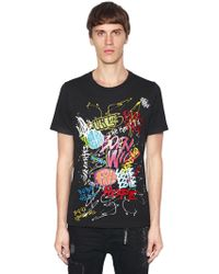 The Kooples - Orlisnki Co-lab Printed Jersey T-shirt - Lyst