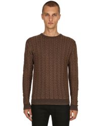 Etro - Waved Wool Jacquard Jumper - Lyst