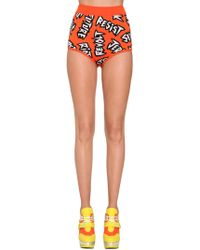 Jeremy Scott - Cotton Knit Intarsia Shorts - Lyst