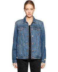 J Brand - Cira Oversized Destroyed Denim Jacket - Lyst