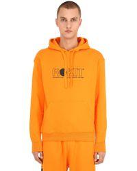 ROKIT - The Homegrown Cotton Sweatshirt Hoodie - Lyst