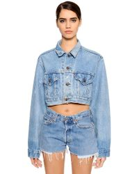 RE/DONE - Cropped Cotton Denim Jacket - Lyst