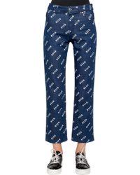 MSGM | Jeans In Denim | Lyst