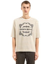 Antonio Marras | Striped Cotton Jersey Sweatshirt | Lyst