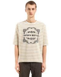 Antonio Marras   Striped Cotton Jersey Sweatshirt   Lyst