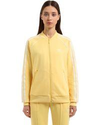 adidas Originals - Sst Matte Zip-up Tricot Track Jacket - Lyst