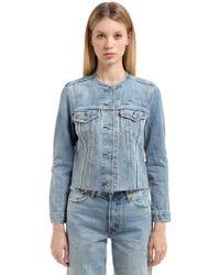 Levi's - Cotton Denim Trucker Jacket - Lyst
