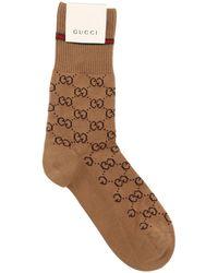 Gucci - Chaussettes En Coton Avec Logo - Lyst