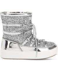 Chiara Ferragni - 30mm Glittered Snow Boots - Lyst