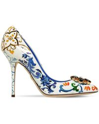 Dolce & Gabbana - 90mm Bellucci Patent Leather Court Shoes - Lyst