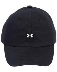 Under Armour - Logo Detail Baseball Hat - Lyst
