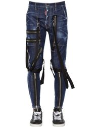DSquared² - 15cm Military Cotton Denim Jeans - Lyst