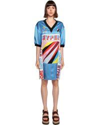 KENZO - Hyper Printed Silk Satin Dress - Lyst