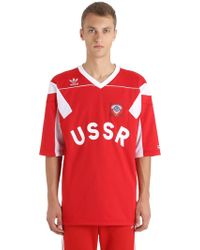 adidas Originals - Russia 1991 Football Jersey - Lyst