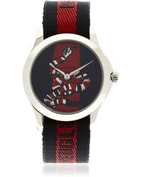 Gucci - 38mm Le Marché Des Merveilles Watch - Lyst