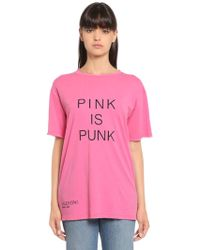 Valentino - Pink Is Punk Print Cotton Jersey T-shirt - Lyst