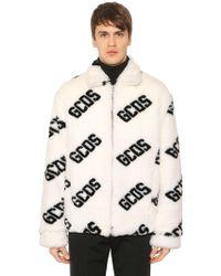 Gcds - Monogram Logo Faux Fur Coat - Lyst