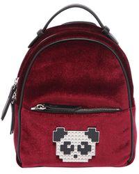 Les Petits Joueurs | Baby Mick Metal Panda Velvet Backpack | Lyst