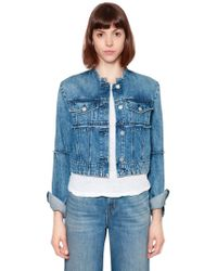 J Brand - Veste Courte En Denim Coupe Slim - Lyst