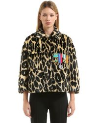 Stella Jean - Cropped Faux Cheetah Medallion Jacket - Lyst