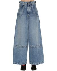 Maison Margiela - Wide Leg Washed Denim Jeans - Lyst
