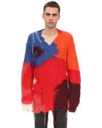 Alexander McQueen - Oversized Wool Mohair Jumper - Lyst