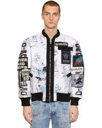 DIESEL - Zip-up Graffiti Jacquard Bomber Jacket - Lyst