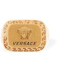 "Versace - Anillo ""medusa"" Esmaltado - Lyst"