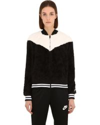 Nike - Polar Bear Cropped Bomber Jacket - Lyst