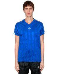 Alexander Wang - Aw Wrinkled Jacquard T-shirt - Lyst