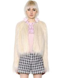 Giamba - Long Hair Faux Fur Jacket - Lyst