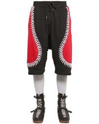 KTZ - Baseball Seams Cotton Jogging Shorts - Lyst