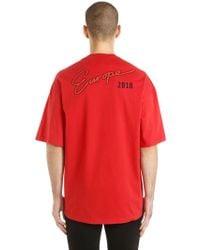 Balenciaga - Oversized Europe Printed Jersey T-shirt - Lyst