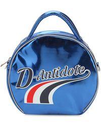 D-ANTIDOTE - Borsa Con Logo - Lyst