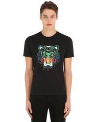 KENZO - T-shirt In Jersey Di Cotone - Lyst