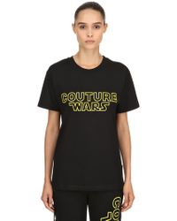 """Moschino - """"T-shirt Aus Jersey """"""""couture Wars"""""""""""" - Lyst"""