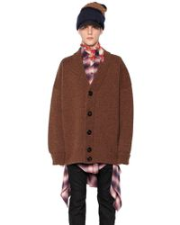 DSquared² - Heavy Wool Oversized Cardigan - Lyst