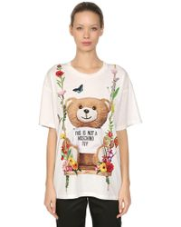 Moschino - Oversized Bear Printed Jersey T-shirt - Lyst