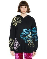 Jeremy Scott - The King Print Hooded Cotton Sweatshirt - Lyst