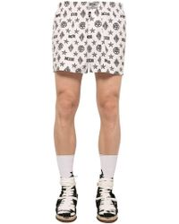 KTZ - Monogram Printed Cotton Boxer Shorts - Lyst