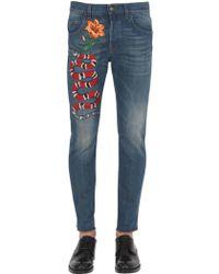 "Gucci - 17.5cm Jeans Aus Stone Washed-denim ""snake"" - Lyst"