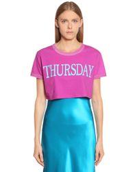 Alberta Ferretti - Thursday Cotton Jersey Cropped T-shirt - Lyst
