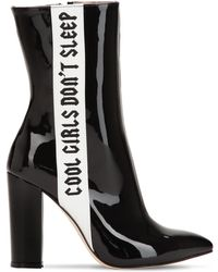HAVVA - 100mm Cool Girls Patent Leather Boots - Lyst