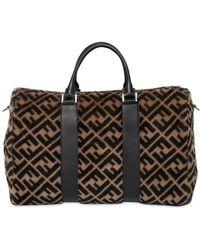 Fendi - Ff Printed Fur Duffle Bag - Lyst