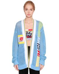 Tommy Hilfiger - Oversize Mesh Open Knit Cardigan - Lyst
