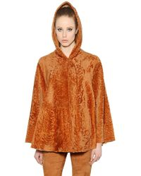 DROMe | Reversible Hooded Fur Jacket | Lyst