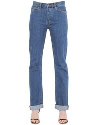 Marc Jacobs - Relaxed Fit Cotton Denim Jeans - Lyst