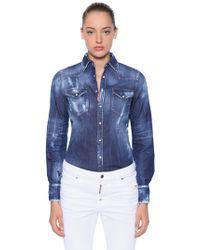 DSquared² - Distressed Stretch Cotton Denim Shirt - Lyst